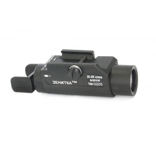 Светодиодный инфракрасный фонарь «Клещ мини 2К-ИК»