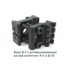 Кронштейн Б-7