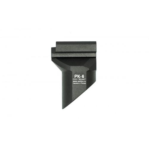 Рукоятка передняя РК-6