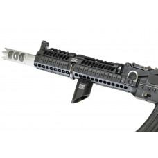 Рукоятка передняя РК-6Л