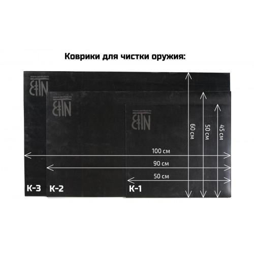 Коврик для чистки оружия К-2