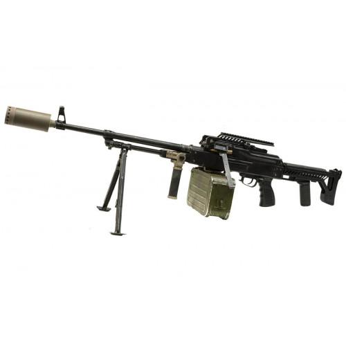 Рукоятка пулемета РК-8
