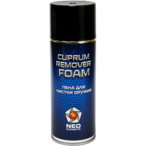 Пена для чистки оружия CUPRUM REMOVER FOAM Объем: 520 мл