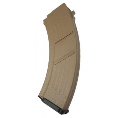 Полимерный магазин на 30 патронов калибром 7.62x39 для AK47 (Бежевый)