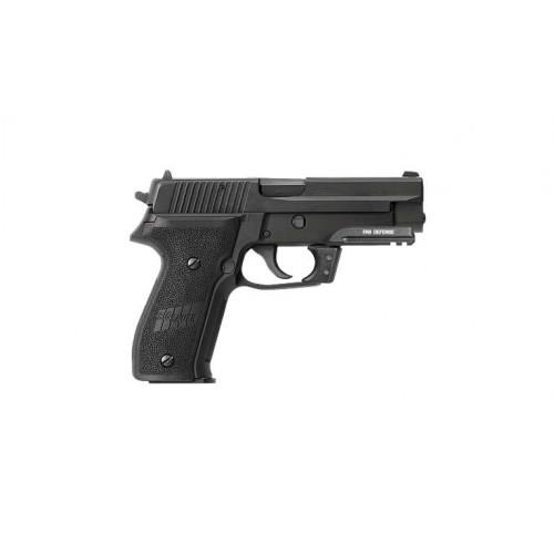 Планка Пикатинни для SigSauer P226