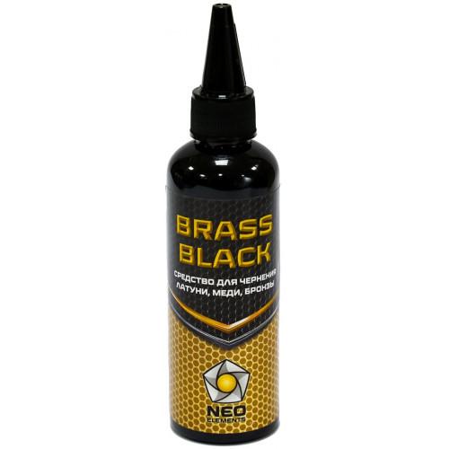 Средство для чернения меди BRASS BLACK 100 мл.
