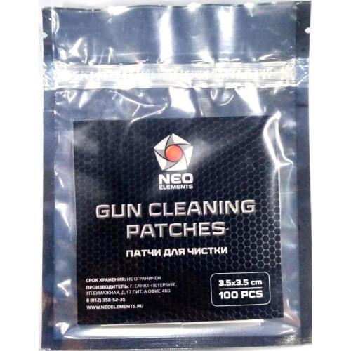 Патчи для чистки оружия NEO ELEMENT 3,5X3,5mm 100шт
