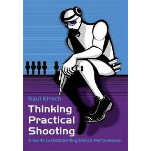 Размышления о практической стрельбе
