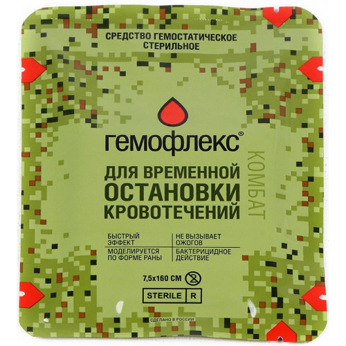 """Средство гемостатическое """"Гемофлекс"""" Комбат, стерильное  размер 7,5*160 см"""