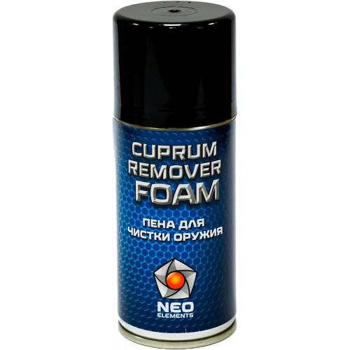 Пена для чистки оружия CUPRUM REMOVER FOAM Объем: 210 мл