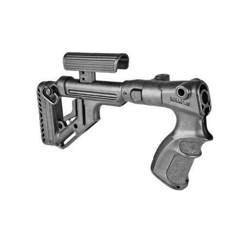 Приклад UAS-870