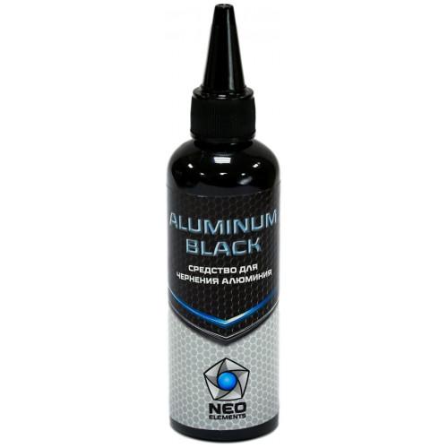 Средство для чернения алюминиевых поверхностей - Aluminum Black 100 мл.