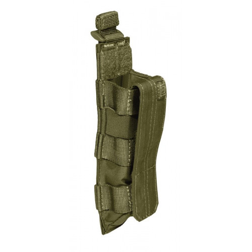 Подсумок MP5 BUNGEE/ COVER SINGLE MP5 серии