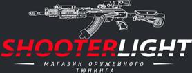 Интернет магазин Оружейных фонарей, ЛЦУ и тюнинга